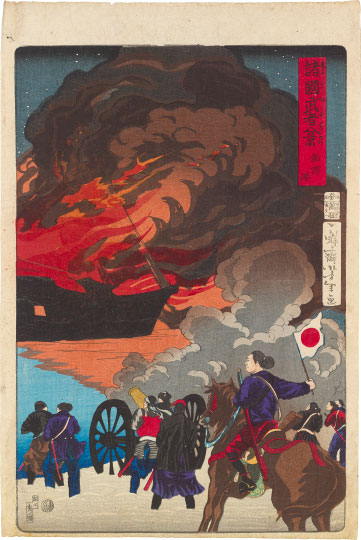 Battle at Hakodate Harbor