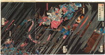 Tsukioka Yoshitoshi Mt. Minobu: The Appearance of the Seven-Headed Dragon God