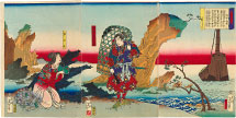 Tsukioka Yoshitoshi Eight Views of Warriors' Fine Tales: Returning Sails from the Ryukyu Islands