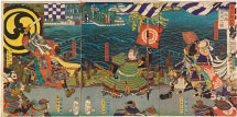 Tsukioka Yoshitoshi Chronicles of the Toyotomi Clan: Picture of the Water-Seige of Takamatsu Castle