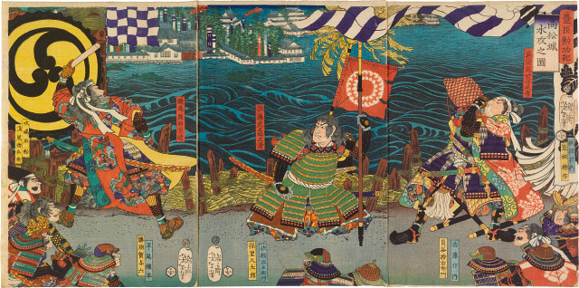 Picture of the Water-Seige of Takamatsu Castle