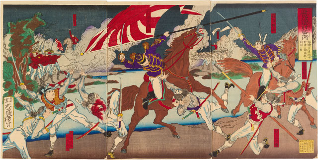 Chronicle of the Conquest of Kagoshima