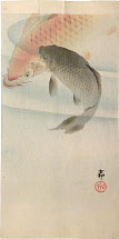 Ohara Koson Red and Silver Carp