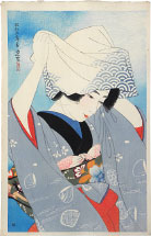 Ito Shinsui Digging Seashells
