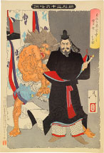 Tsukioka Yoshitoshi Picture of Sadanobu Threatening a Demon in the Palace at Night