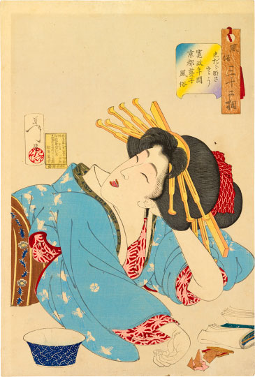 Relaxed, the appearance of a Kyoto geisha during the Kansei era
