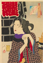 Tsukioka Yoshitoshi Expectant, The Appearance of a Fireman's Wife of the Kaei era [1848-1854]
