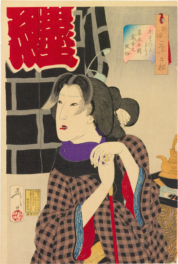 Expectant, The Appearance of a Fireman Wife of the Kaei era