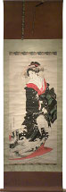 Hozanken Seisen Beauty with Black Kimono Decorated with Cranes and Waves