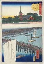 Utagawa Hiroshige Eight Views of the Sumida River: Returning Sails at Azuma Bridge