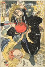 Utagawa Kuniyoshi One Hundred and Eight Heroes of the Popular Shuihu…