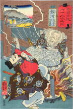 Utagawa Kuniyoshi Sixty-Nine Stations of the Kisokaido Road: Niekawa, Takenouchi no Sukune and His Younger Brother Umashiuchi no Sukune