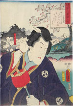 Utagawa Kunisada (Toyokuni III) Poem by Mibu no Tadami, Actor Iwai Kumesaburo III as Motome