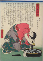 Utagawa Kunisada (Toyokuni III) Stories of the Famous Women: Kesa Gozen