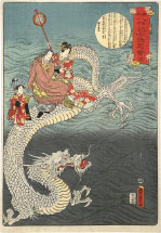 Utagawa Kunisada II Modern Pictures Showing Eight Aspects of Buddha