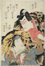 Utagawa Kunisada (Toyokuni III) Actors Ichikawa Danjuro VII as Soga Goro Tokimune and Ichikawa Monnosuke as Kewaizaka no Shosho from the series Mitate Kyogen