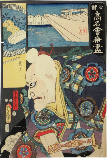 Kunisada and Hiroshige, Famous Restaurants of the Eastern Capital