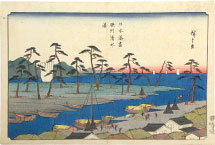 Utagawa Hiroshige Harbors of Japan: The Harbor at Shimizu in Suruga Province