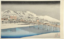 Hashiguchi Goyo Great Bridge at  Sanjo, Kyoto