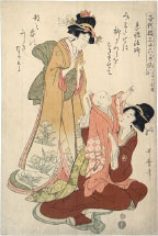 Kitagawa Utamaro Children at Play as the Thirty-Six Immortal Poets, a Set of Thirty-Six: The Priest Hoshi