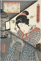 Utagawa Kunisada (Toyokuni III) Reading a Book