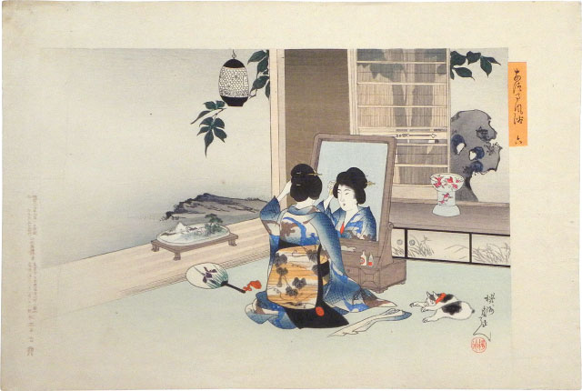 Utagawa Yoshitaki