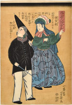 Utagawa Yoshiiku English Persons