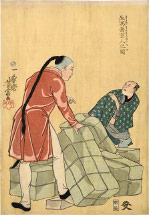 Utagawa Yoshitomi Person from Nanking Drawn from Life
