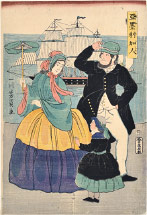 Utagawa Yoshikazu American Family With Ship