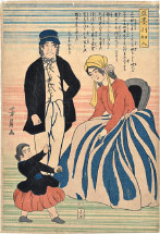 Utagawa Yoshikazu American Family with Dancing Daughter