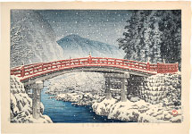 Kawase Hasui Snow at Kamibashi Bridge in Nikko