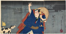 Toyohara Kunichika The Record of the Great Pacification of the Keian …