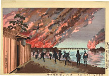 Kobayashi Kiyochika Great Fire at Ryogoku Drawn from Hamacho, January …
