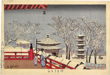 Kobayashi Kiyochika Sensoji Temple in the Snow