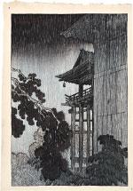 Ito Shinsui  Miidera