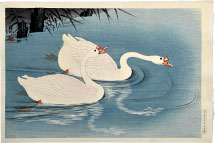 Ohara Koson Geese in Water