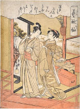 Ippitsusai Buncho Poetic Immortals for the Arts: Departing