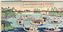 Utagawa Hiroshige III (Ando Tokubei) Progression During the Imperial Inspection at Ou, …