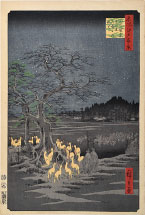 Utagawa Hiroshige New Year's Eve Foxfires at the Changing Tree, Oji