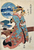 Keisai Eisen Fuji of the Capital, Courtesan Otaka of Maruebiya