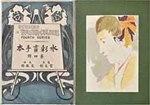 Oda Kazuma Studies in Water-Colour, Fourth Series