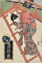 Utagawa Kunisada (Toyokuni III) Beauty on a Ladder