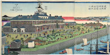 Utagawa Kuniteru II The Seaside Garden of the Tsukiji Hotel in the Eas…