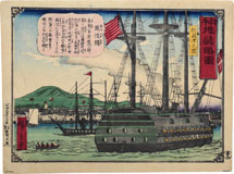 Utagawa Hiroshige III (Ando Tokubei) Picture of the Port at Nigata, Echigo