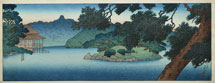 Kawase Hasui Pond-side Rest House with Pines