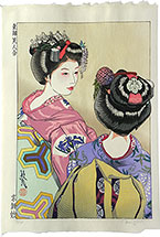Binnie, Eastern Brocade Beauties: Maiko, print