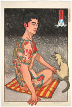 Paul Binnie Kuniyoshi's Cats