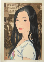 Binnie, Protest, woodblock print