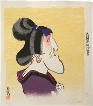 Paul Binnie Kabuki Actor Cartoon