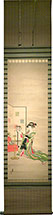 Torii Tadamasa Young Woman Lighting a Candle in front of a Hina Doll Display (possibly kabuki subject)